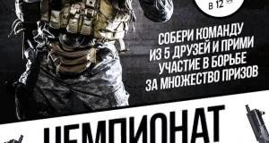 v-klube-razvlechenij-kentavr-proshel-chempionat-po-igre-v-lazertag